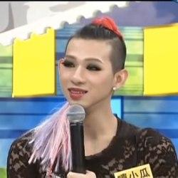 酷影片:康熙來了「花美男的圓夢共舞計畫」