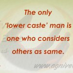 The reality of caste system – Next Move