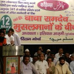 How to genuinely help (Dalit) Muslims?
