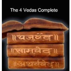 The 4 Vedas Complete (Hindi)