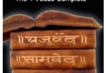 The 4 Vedas complete (English)