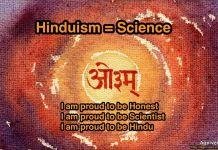 Proud to be Hindu - Agniveer