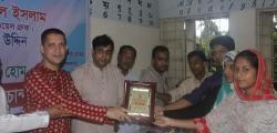 মোহরা ডিজিটাল কোচিং হোম কর্তৃক কৃতি শিক্ষার্থীদের সংবর্ধনা প্রদান