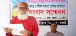 Jhalakati News_Pic