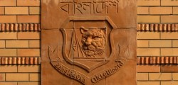 img_3393_bangladesh-cricket-board_mirpur-1024x768