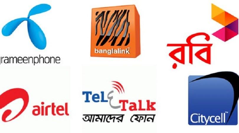 mobile_operators_Bangladesh20150604163732