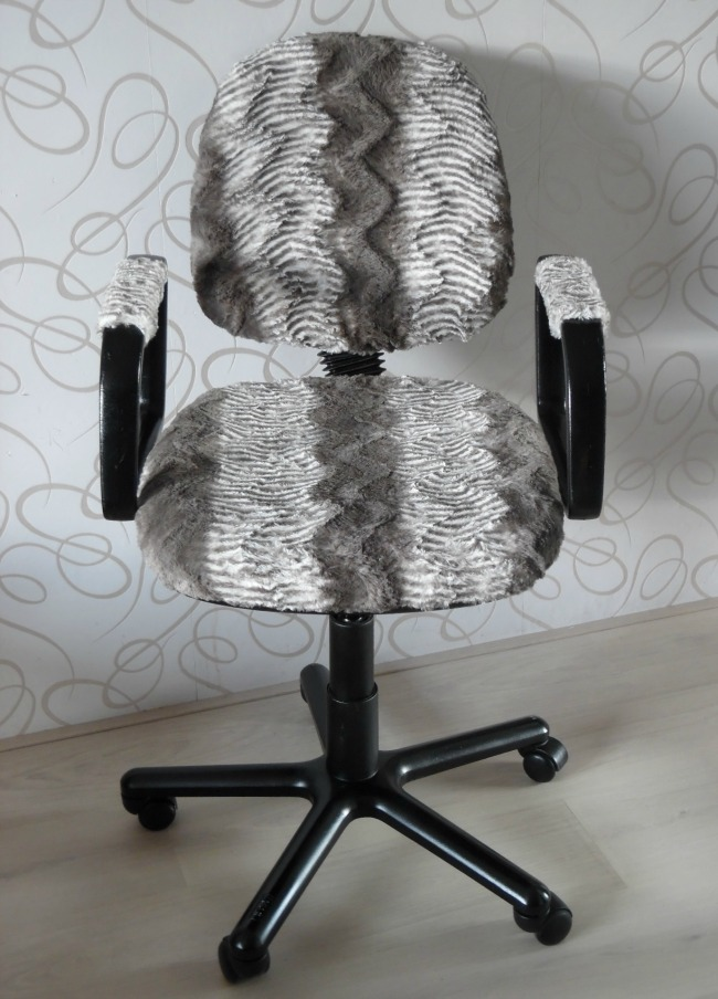 Upcycle Project - Office Chair After Makeover