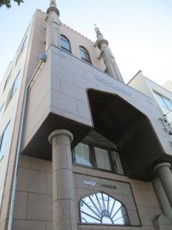 名古屋モスク
