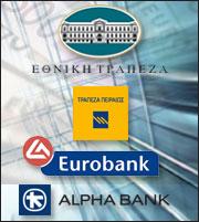 Τράπεζες: Νέο δώρο Ντράγκι μέσω ομολόγων EFSF