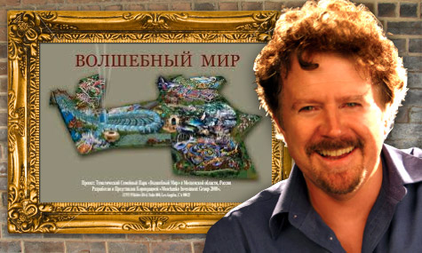 Magic World Russia Gary Goddard Magic World Russia   Monumentaler Freizeitpark Größenwahn in Reinkultur
