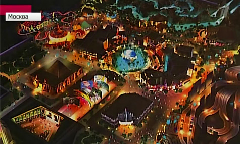 Universal Studios Moskow 01 Moskau   Steht der Metropole eine Freizeitpark Boom bevor?