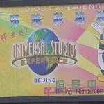 Universal Studios SIN: Battlestar Galactica weiter geschlossen