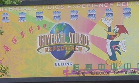 Universal Studios Orlando   Zwei neue Rides für 2012 angekündigt!