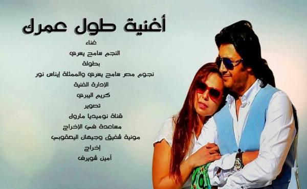 tawal_omrak