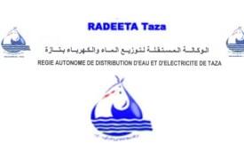 radeeta-taza
