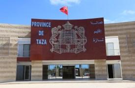 taza-3amala