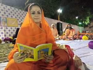 anadi saraswati