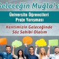 Geleceğin Muğla'sı Üniversite Öğrencileri Proje Yarışması