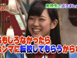 【NMB48】「転校生で ボケましょう!?」1
