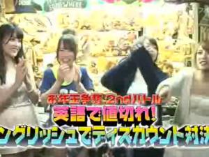 ★AKB48ネ申テレビSeason14 - FC2動画_3