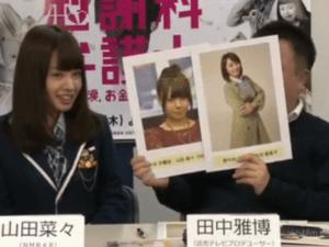 140209 山田菜々 スペシャルトークライブ「niconico生放送」1