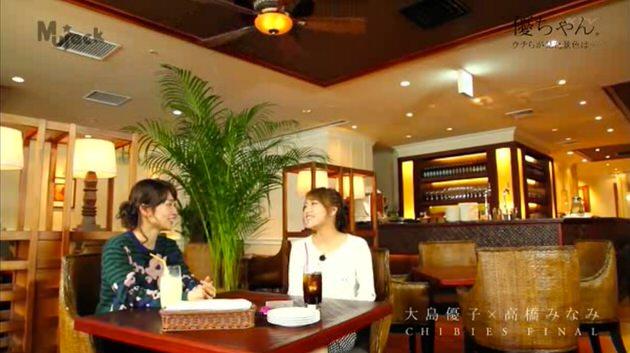 MUJACK SP 『AKB48卒業記念SP 大島優子×高橋みなみ』_020