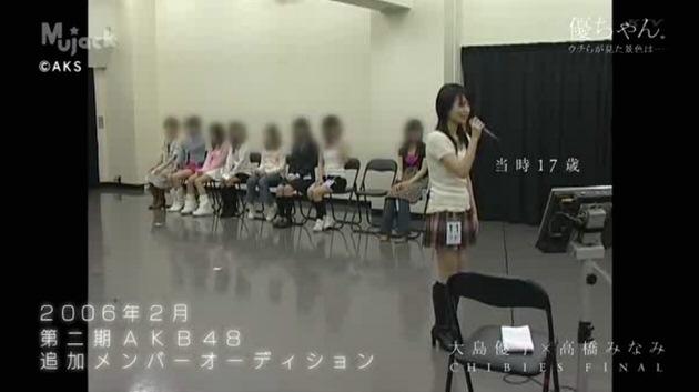 MUJACK SP 『AKB48卒業記念SP 大島優子×高橋みなみ』_005