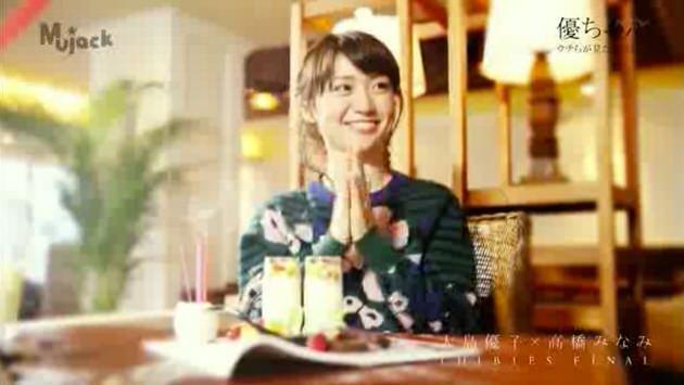 MUJACK SP 『AKB48卒業記念SP 大島優子×高橋みなみ』_022