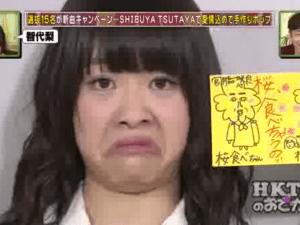 HKT48のおでかけ!#58_08