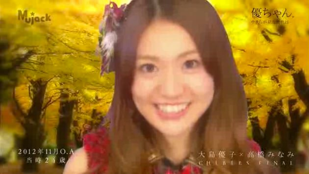 MUJACK SP 『AKB48卒業記念SP 大島優子×高橋みなみ』_025