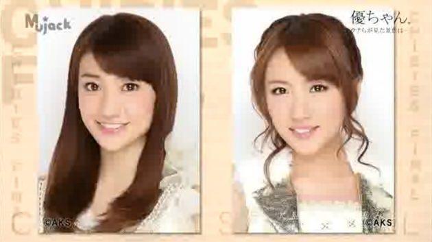 MUJACK SP 『AKB48卒業記念SP 大島優子×高橋みなみ』_013