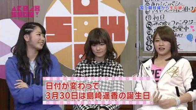 AKB48-SHOW!---23_paruru_01