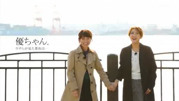 MUJACK SP 『AKB48卒業記念SP 大島優子×高橋みなみ』_037