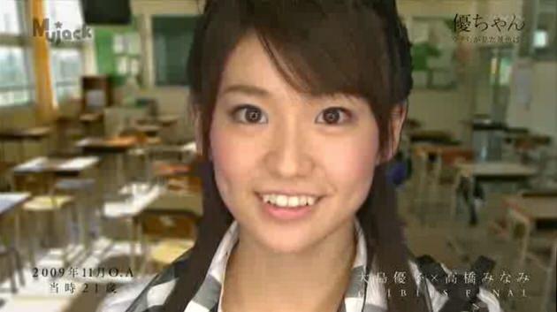 MUJACK SP 『AKB48卒業記念SP 大島優子×高橋みなみ』_023