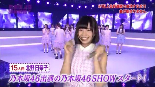 乃木坂46SHOW!140419_opening_17