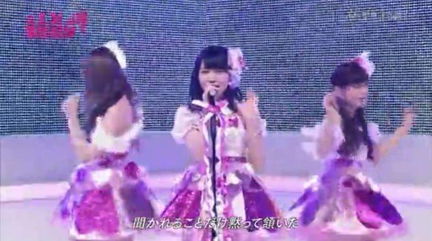 AKB48 SHOW!#25_heart_03