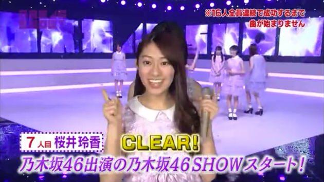 乃木坂46SHOW!140419_opening_09