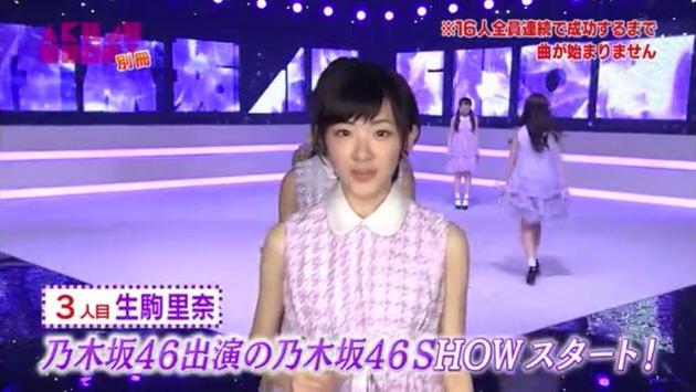 乃木坂46SHOW!140419_opening_05