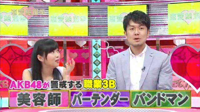 AKB48恋愛総選挙ep05_01
