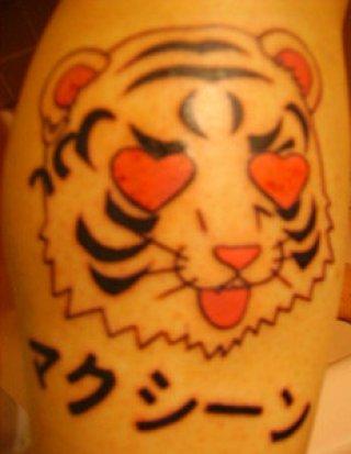 anime-manga-game-ita-tattoo-13