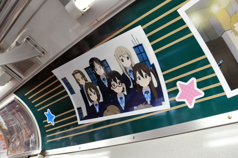 ita-train-k-on-tour-13