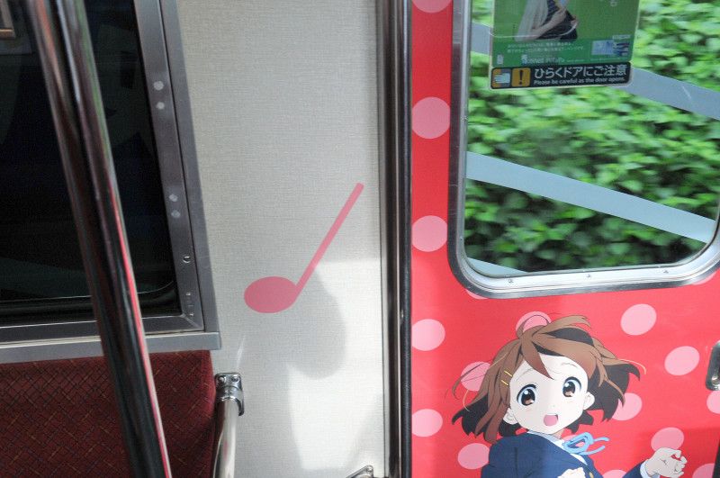 ita-train-k-on-tour-21