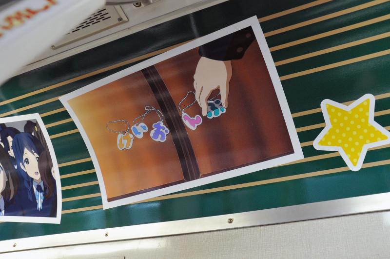 ita-train-k-on-tour-32