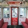 ita-train-k-on-tour-57
