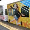 ita-train-k-on-tour-60