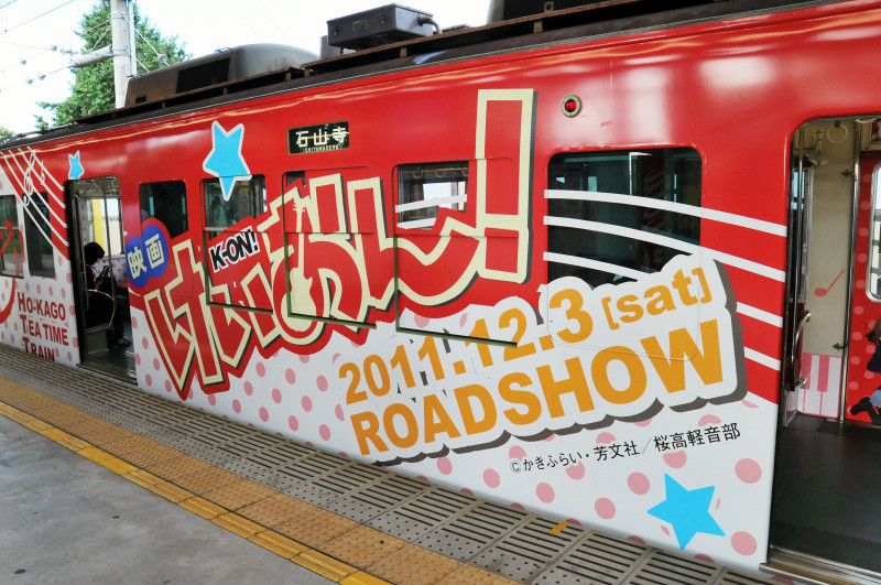 ita-train-k-on-tour-65