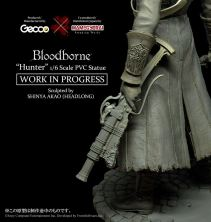Bloodborne-Hunter-Statue-by-Gecco-Corp-3