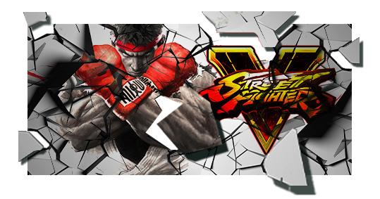 Logo Street Fighter V