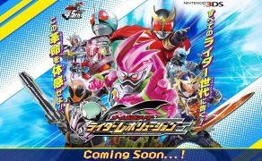 【ゲーム】3DS『オール仮面ライダー ライダーレボリューション』の公式サイトがオープン!ゲーム画面も公開!
