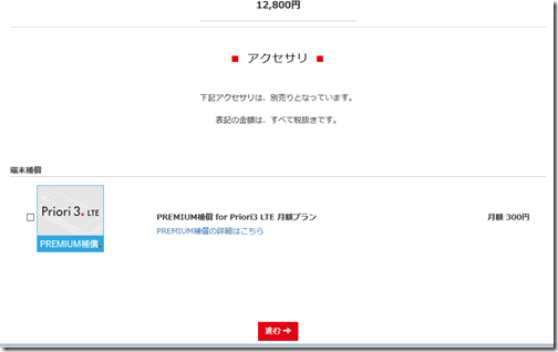 2015-11-16_16h54_41